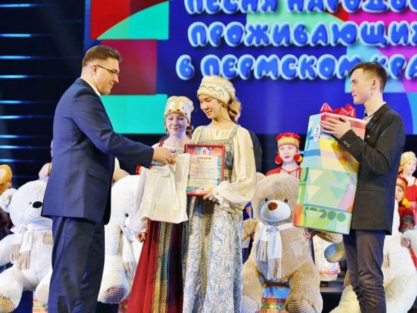 Конкурс-фестиваль «Дарования Прикамья»