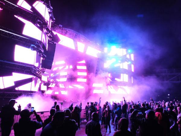 Фестиваль электронной музыки и визуального искусства «EFEST»