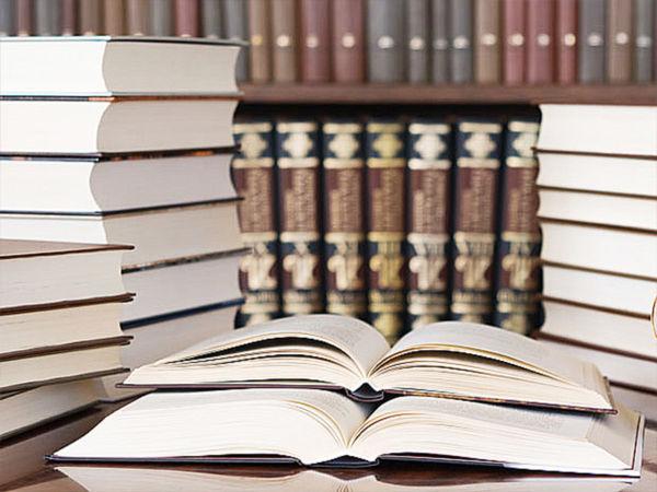 Пермская библиотека 2018