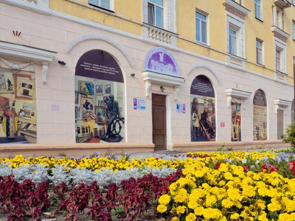 Березниковский историко-художественный музей приглашает в гости на бесплатные лекции, экскурсии и перфомансы