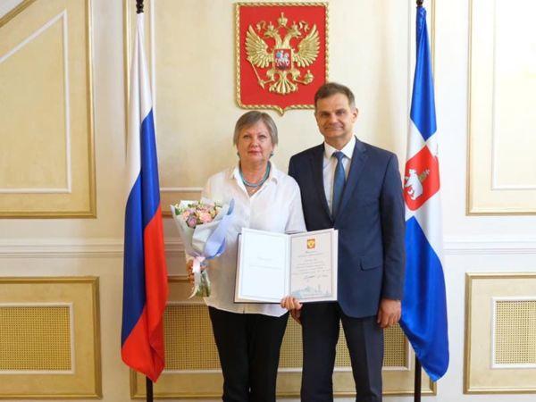 Благодарственные письма за подписью Президента РФ Владимира Путина
