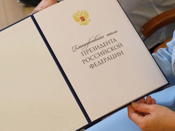 Благодарственные письма за подписью Президента РФ Владимира Путина вручены Пермской дирекции Года Памяти и славы!