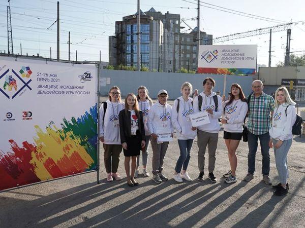 Принимаем гостей Пермского края – участников Игр