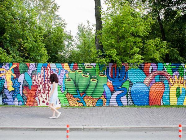 До 25 тыс. рублей получат молодые стрит-арт художники Перми