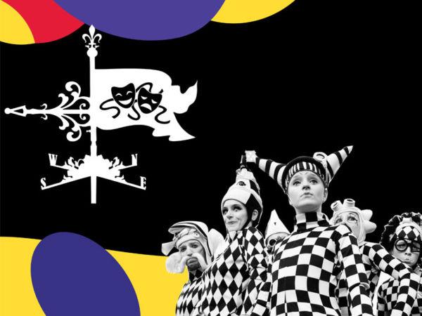 Фестиваль уличных театров «Флюгер»