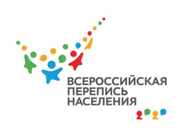 В выходные в Прикамье стартует Всероссийская перепись населения